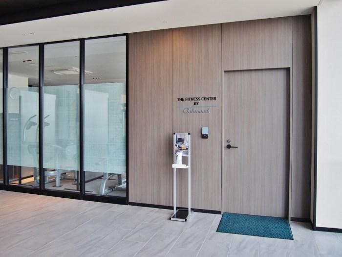 オークウッドスイーツ横浜のフィットネスセンター