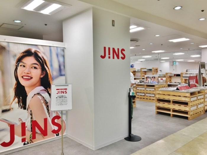 JINS そごう横浜店