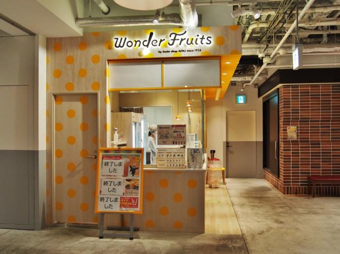 ワンダーフルーツ 横浜ハンマーヘッド店