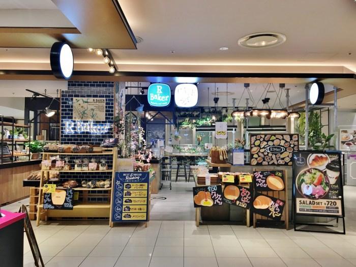 アールベイカー マルイシティ横浜店