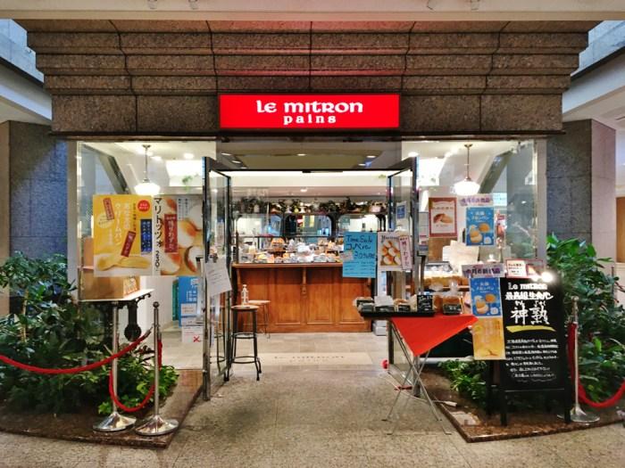 ル・ミトロン 横浜ランドマークプラザ店