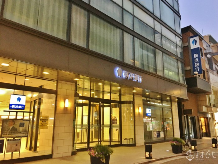 横浜銀行元町支店