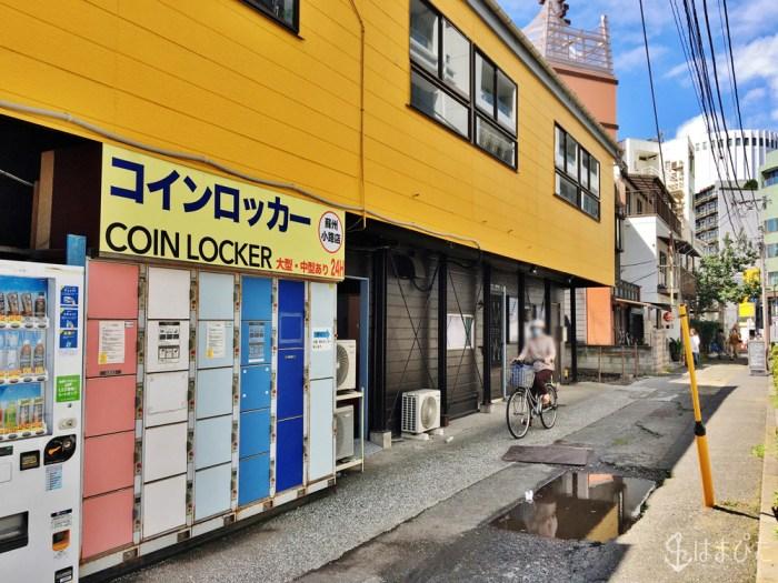 コインロッカー蘇州小路店