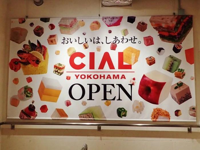 CIAL横浜オープン