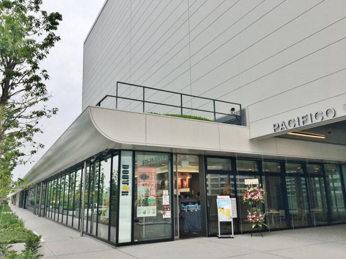 ドトールコーヒーショップ・パシフィコ横浜ノース店