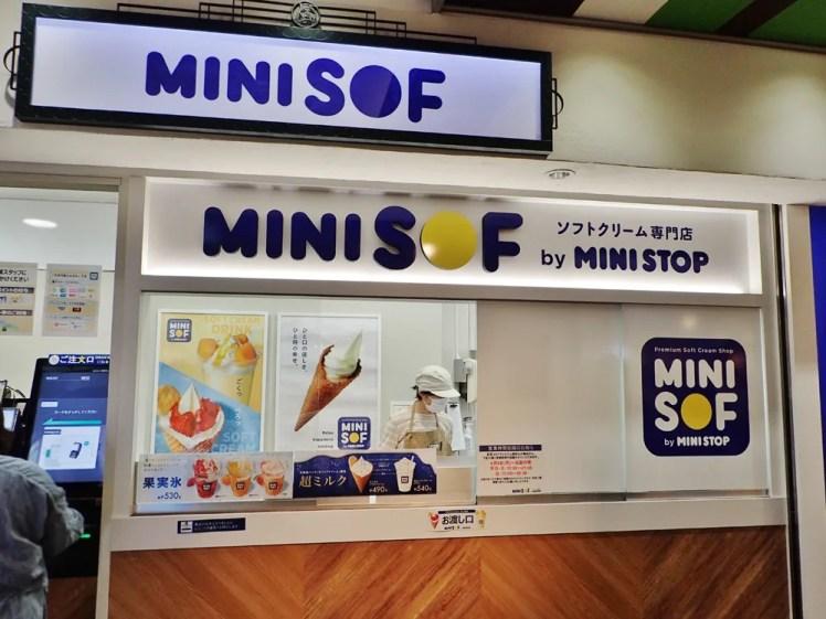 MINI SOF 横浜ポルタ店