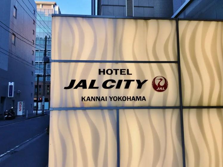 JALシティ関内