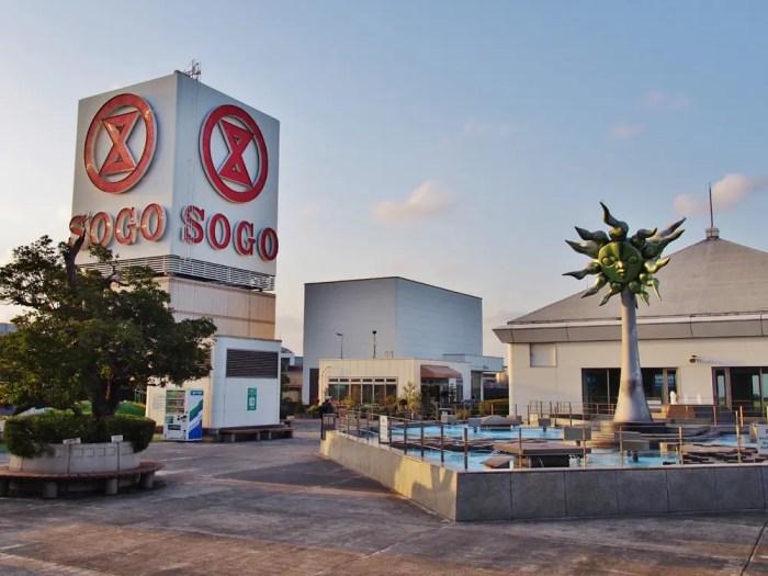 そごう横浜店の屋上「太陽の広場」
