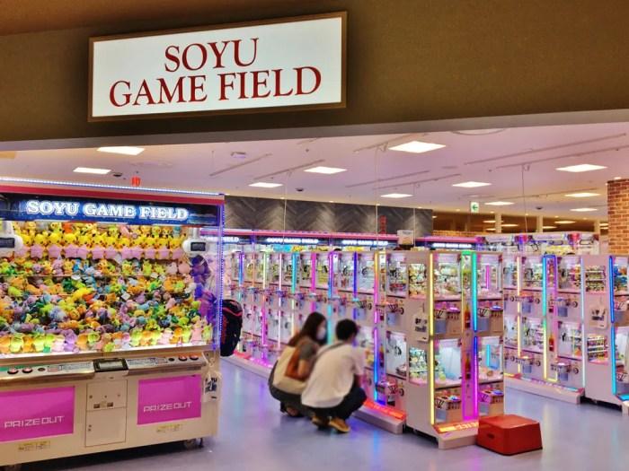 ソユーゲームフィールド横浜店