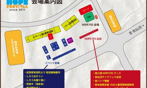 map-hopefes2017