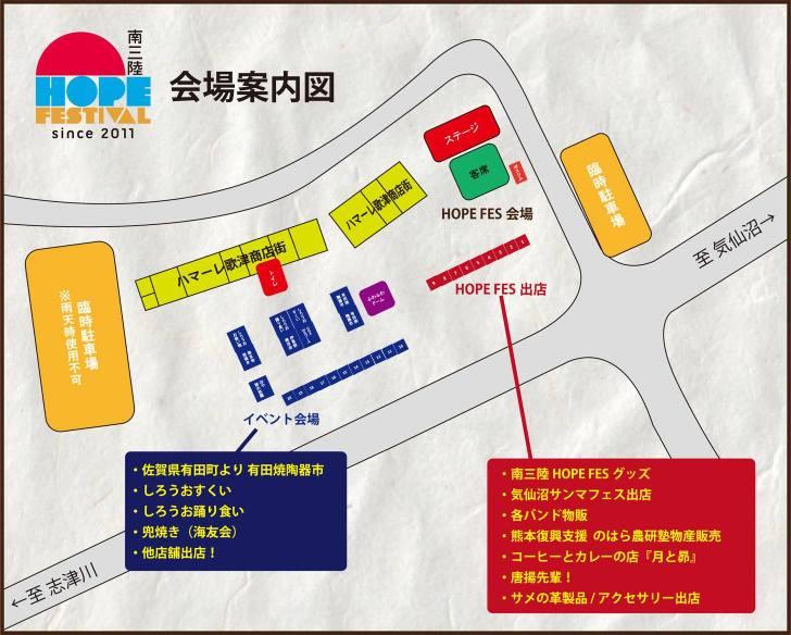 map-hopefes2017