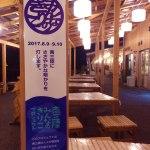 obon-kiriko-201708_01