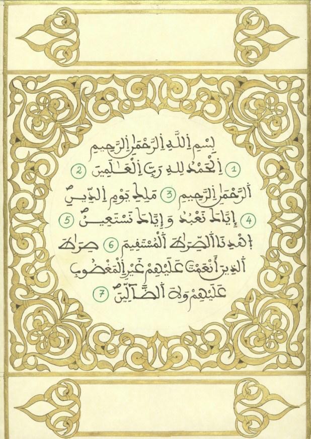 mushaf 6