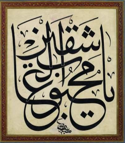 syafiq (10)-min
