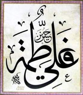 syafiq (12)-min
