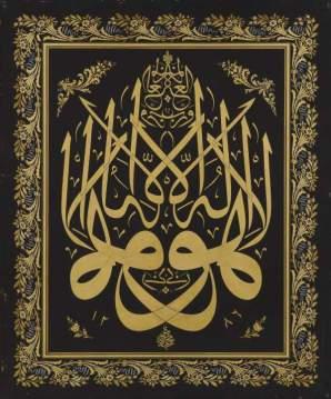 syafiq (7)-min