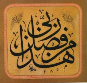 syafiq (8)-min