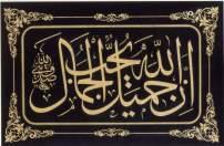 syafiq (9)-min