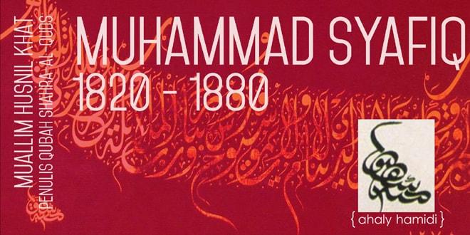 Kaligrafer - Muhammad Syafiq