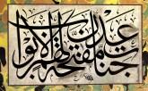 umar washfi (4)