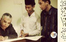 Kaligrafi Berkualitas Berawal Dari Guru Handal