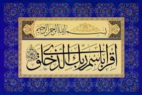 syaikh hasan (4)_compressed