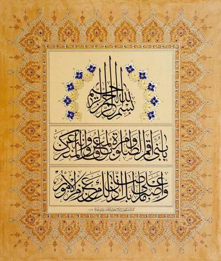 syaikh hasan (6)_compressed