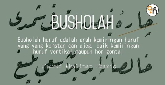 busholah