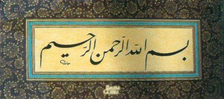 hamid-aytac-19
