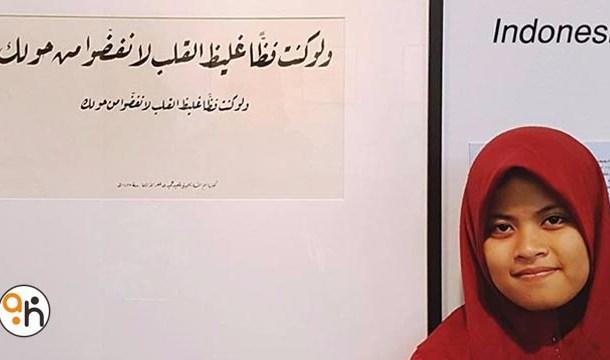 Kaligrafer Pameran Sharjah 2016 (2) Ummi Nisa