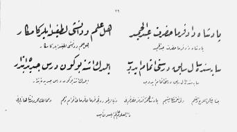 jenis khot arab-riq'ah (11)