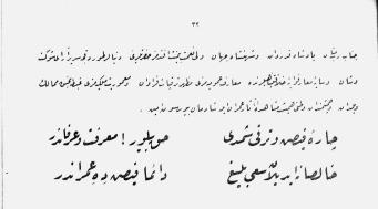 jenis khot arab-riq'ah (14)