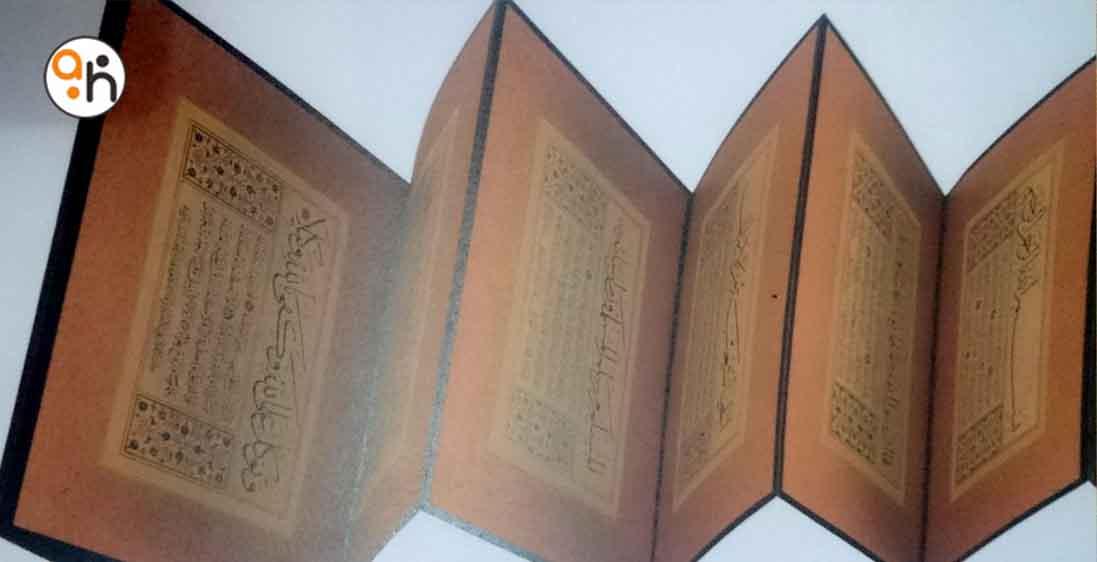 Jenis Karya Kaligrafi 2 (Muraqqa'ah)