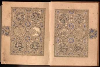 Mushaf Ibnu al-Bawwab 2