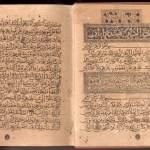 Mushaf Ibnu al-Bawwab 4