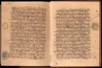 Mushaf Ibnu al-Bawwab 5