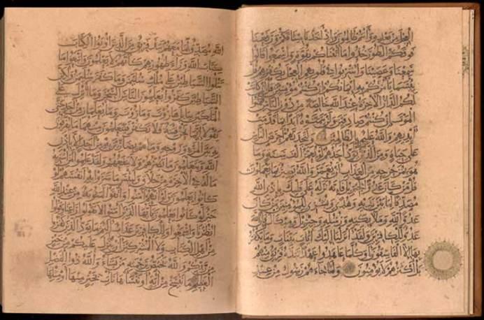 Mushaf Ibnu al-Bawwab
