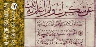 ibnu muqlah