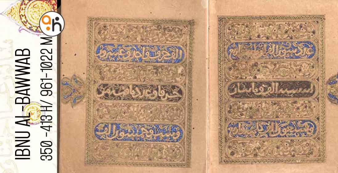 Ibnu al-Bawwab; Maestro Jenius Sepanjang Sejarah