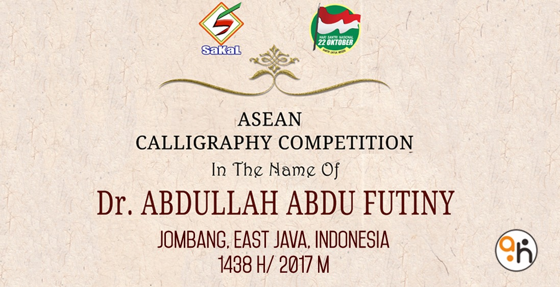 Asean Calligraphy Festival and Exhibition, SAKAL 2017