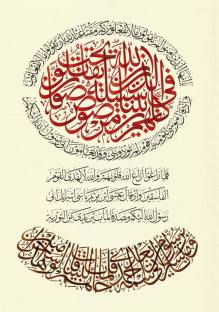 abdul baki - malaysia