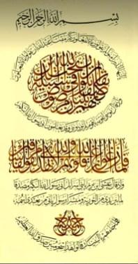 hadi syamsul -malaysia