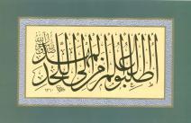 ahmad arif 2