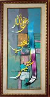 ramadhan (3)