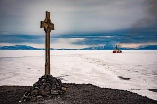 George Vince's cross, Hut Point