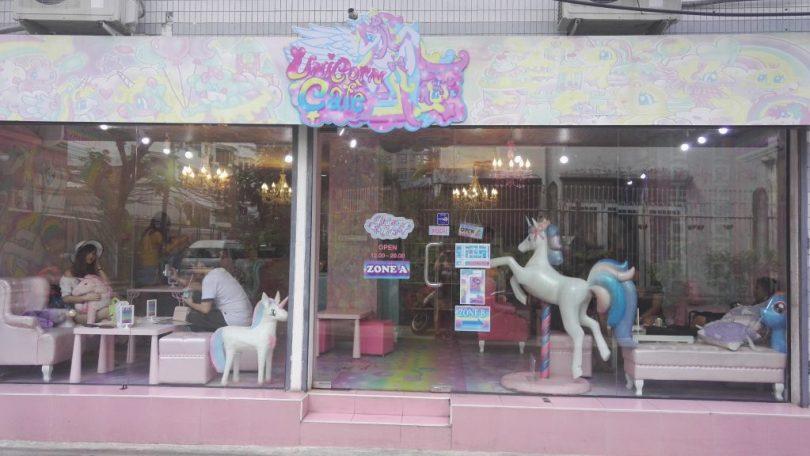 Unicorn Cafe, side A