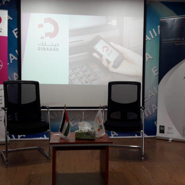 21.11.17-EAII-Dinarak event