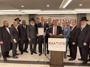 Rabbinical Alliance Honors Police Officials at Annual Chai Elul Siyum HaShas Dinner - Hamodia.com