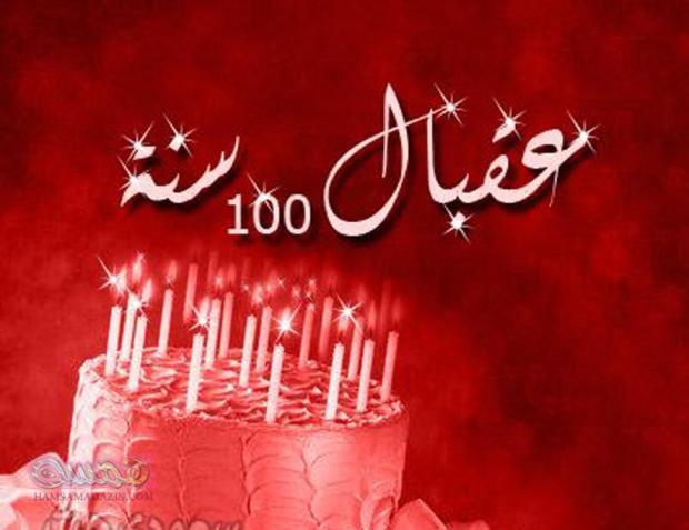 index10