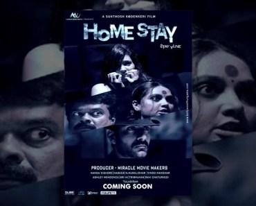 Homestay Full Movie | Santhosh Kodenkeri | Ashok Balakrishnan - homestay full movie santhosh kodenkeri ashok balakrishnan
